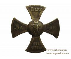Ополченческий крест Н-II