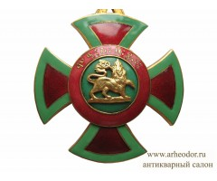 Эфиопия Орден Императора Менелика II