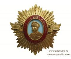 Перу орден Капитана Хосе Киньонеса Гонсалеса I-й степени