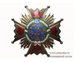 Испания Королевский Американский орден Изабеллы Католички II степени