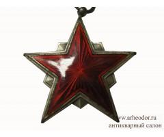 Чехословакия Орден Красной Звезды Труда