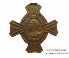 Нидерланды Памятный военный крест