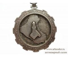 Ирак Медаль месторождения
