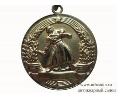 Болгария медаль за боевые заслуги