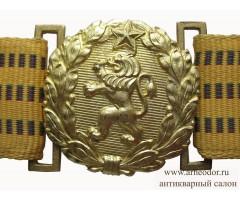 Парадный пояс офицера болгарской армии