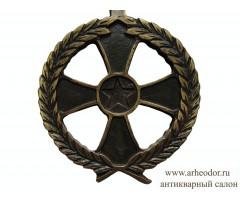 Италия Памятный крест обеспечения общественной безопасности