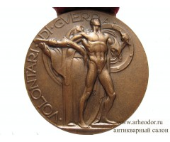 Италия Медаль добровольцам войны