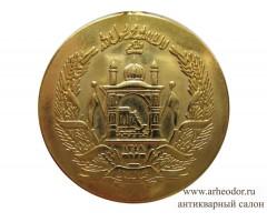 Афганистан военная медаль