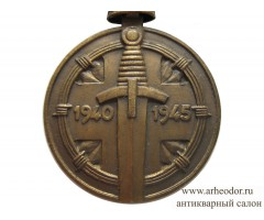 Бельгия медаль военнопленных 1940-1945