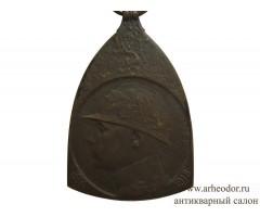 Бельгия медаль в память войны 1914-1918 гг