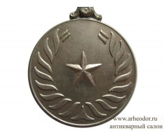 Пакистан медаль за 10 лет выслуги