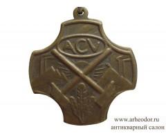 Бронзовая медаль конфедерации христианских профсоюзов