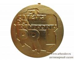 Польша медаль за заслуги на транспорте 1 степени