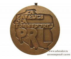 Польша медаль за заслуги на транспорте 3 степени