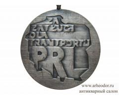 Польша медаль за заслуги на транспорте 2 степени