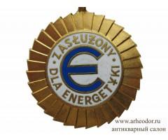 Польша золотая медаль за заслуги в энергетике