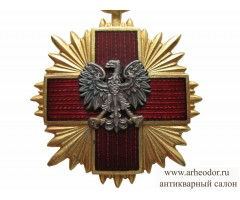 Польша Золотой Крест Заслуги Польского Красного Креста 1-й степени