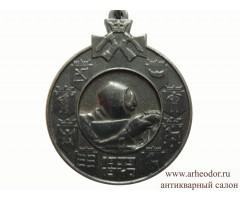 Финляндия медаль зимней войны 1939 -40 гг с планкой