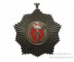Орден За Заслуги Перед Отечеством 2 класса