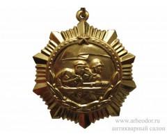 Медаль 40 лет освобождения Кореи