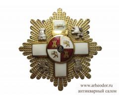 Испания Звезда ордена Военных Заслуг