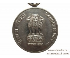 Индия медаль за службу во время Индо-Пакистанской войны 1971 г