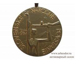Чехословакия медаль 20 лет Словацкого Националього Восстания