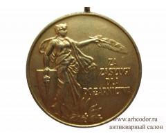 Польша золотая медаль за службу в добровольной пожарной дружине