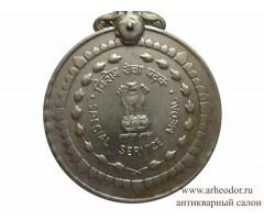 Индия медаль за спецслужбу с планкой защита.