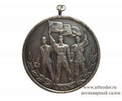 Медаль в память 30-ти летия освобождения Румынии от фашистского господства