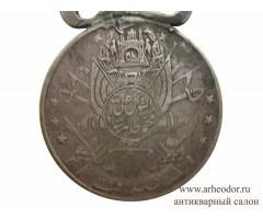 Афганистан медаль за доблесть