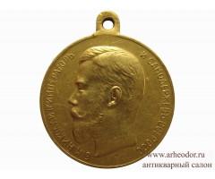 Медаль За усердие 30 мм