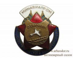 ОСС минавиапром