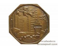 Настольная медаль Ленинградская атомная электростанция им В.И.Ленина