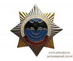 Войска специального назначения Россия