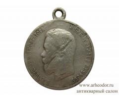 Медаль в память коронования Императора Николая II