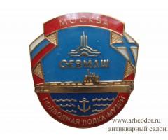 подводная лодка -музей севмаш