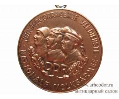 Бронзовая медаль За выдающиеся заслуги в народной армии+диплом.
