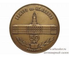 Настольная медаль 50 лет ВМУРЭ им А.С.Попова