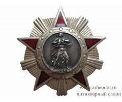 Албания орден Свободы