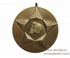 """Болгария медаль """"30 лет социалистической революции в Болгарии"""""""