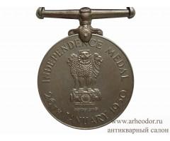 Индия медаль в память независимости (для полиции)