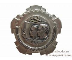 Югославия Орден Труда III степени