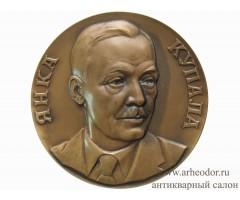 Настольная медаль 100 лет со дня рождения Янки Купалы