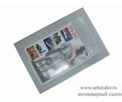 """Книга """"Оружие России"""" 2006-2007"""