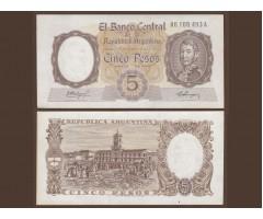 Аргентина 5 песо 1960-62 год