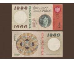 Польша 1000 злотых 1965 год