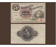 Швеция 5 крон 1948 год