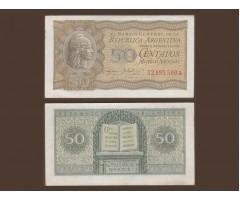 Аргентина 50 сентаво 1947 год
