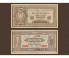 Польша 50000 польских марок 1922 год